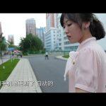 朝鲜世界04集:走在朝鲜的未来科学家大街上,打听朝鲜人生活的日常【12季:朝鲜世界】 / 旅行纪录片我去看世界