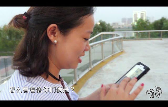 """朝鲜世界05集:朝鲜有计划生育吗?不仅没有,他们称呼生育多的母亲为""""母亲英雄""""【12季:朝鲜世界】 / 旅行纪录片我去看世界"""