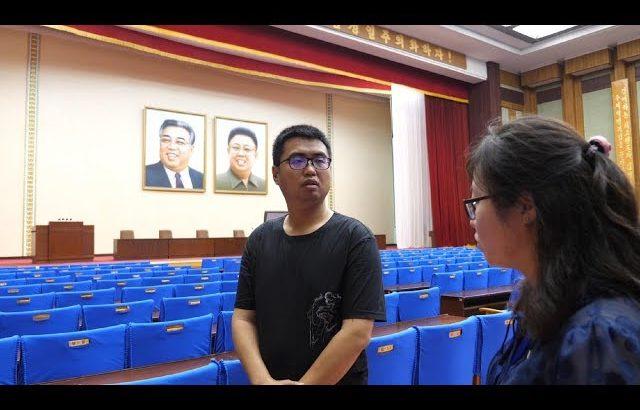 朝鲜世界10集:平壤的人民大学习堂,拍摄学生上课场景,有很多学习中文的人【12季:朝鲜世界】 / 旅行纪录片我去看世界