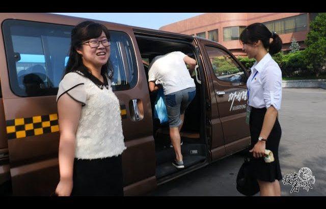 朝鲜世界27集:从平壤出发,前往南浦市,参观世界上有名的拦海大坝:西海水闸 / 旅行纪录片我去看世界