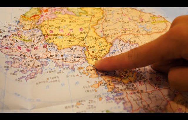 朝鲜世界28集:参观世界著名的西海水闸工程,总投资达40亿美金 / 旅行纪录片我去看世界
