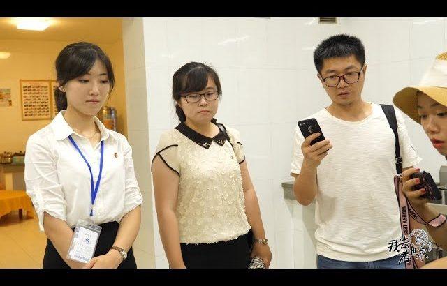 朝鲜世界30集:平壤的育儿园,这里的分配员每天都发愁,不知道给孩子吃什么 / 旅行纪录片我去看世界