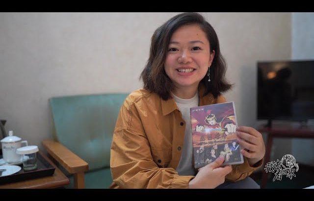【朝鲜世界2】02集:以为朝鲜没有动画?实际已达到国际水准,朝鲜曾参与制作狮子王 / 旅行纪录片我去看世界