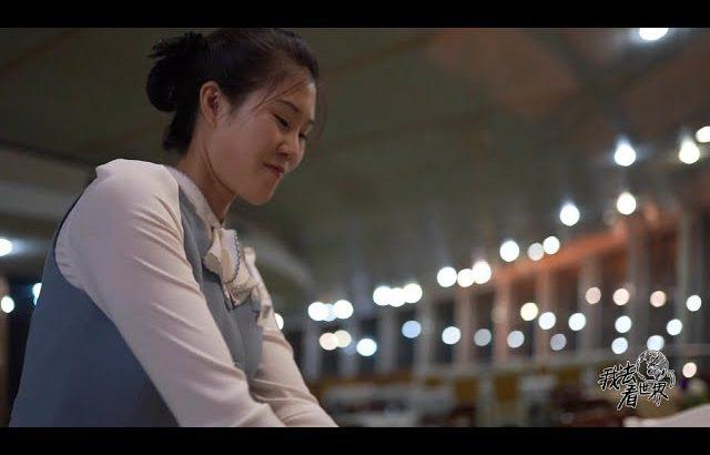 【朝鲜世界2】05集:在朝鲜旋转餐厅吃饭,问为何没有人时,美女服务员回答太可爱 / 旅行纪录片我去看世界