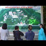 【朝鲜世界2】25集:参观朝鲜的农业大学,恰巧学生们放假,校园里都没人 / 旅行纪录片我去看世界