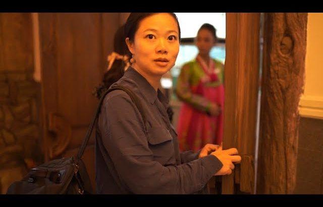 【朝鲜世界2】27集:再次回到平壤吃饭,还是同一家店,同样的服务员 / 旅行纪录片我去看世界