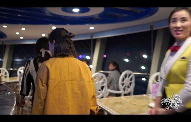 【朝鲜世界2】35集:朝鲜的最后一晚,看看平壤的高档消费场所,门票一美金 / 旅行纪录片我去看世界