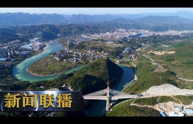 《新闻联播》 领航新时代 湖南:从难点入手 向短板发力 20190226 | CCTV / CCTV中国中央电视台