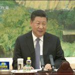 [视频]习近平会见美国贸易代表和财政部长 / CCTV中国中央电视台