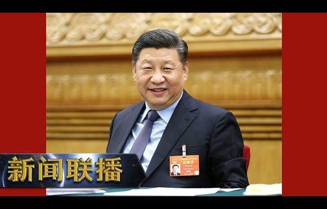 《新闻联播》 习近平参加福建代表团审议 20190310 | CCTV / CCTV中国中央电视台