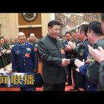 《新闻联播》 我们与总书记在一起 牢记嘱托 开创强军事业新局面 20190314 | CCTV / CCTV中国中央电视台