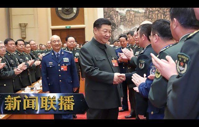 《新闻联播》 我们与总书记在一起 牢记嘱托 开创强军事业新局面 20190314   CCTV / CCTV中国中央电视台