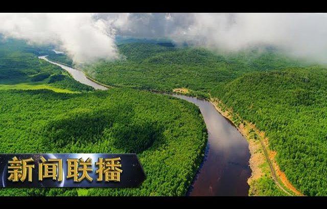 《新闻联播》 坚定走好生态优先绿色发展新路 20190317 | CCTV / CCTV中国中央电视台