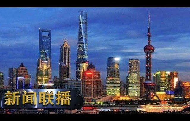 《新闻联播》 在习近平新时代中国特色社会主义思想指引下——新时代 新作为 新篇章 流动长三角 强劲增长极 20190519 | CCTV / CCTV中国中央电视台
