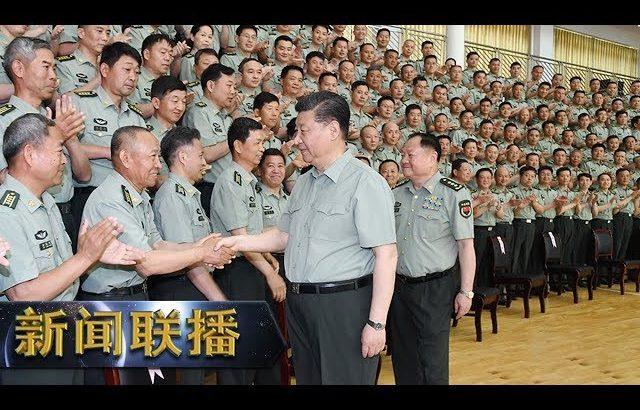 《新闻联播》 习近平在视察陆军步兵学院时强调 全面提高办学育人水平 为强军事业提供有力人才支持 20190521   CCTV / CCTV中国中央电视台