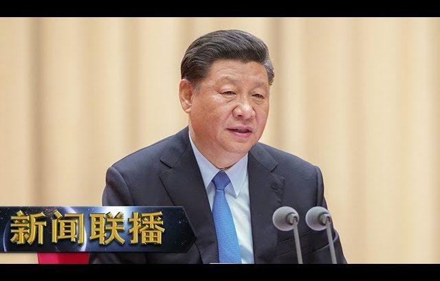《新闻联播》 习近平向哈萨克斯坦当选总统托卡耶夫致贺电 20190610 | CCTV / CCTV中国中央电视台
