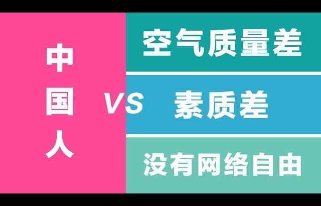 中国人回应关于中国的负面评论 / Kevin in Shanghai
