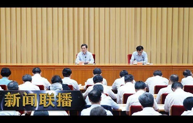 《新闻联播》 走在前 作表率——习近平总书记在中央和国家机关党的建设工作会议上的重要讲话引发热烈反响 20190710 | CCTV / CCTV中国中央电视台