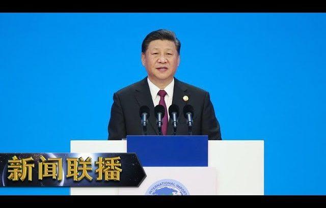 《新闻联播》 【坚持高质量发展 中国坚定前行】稳中求进 迈向更高质量发展 20190719 | CCTV / CCTV中国中央电视台