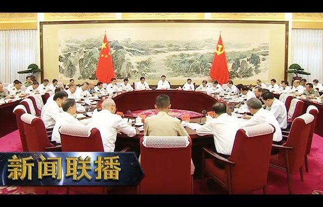 《新闻联播》 习近平在中共中央政治局第十六次集体学习时强调 凝心聚力实施改革强军战略 把新时代强军事业不断推向前进 20190731   CCTV / CCTV中国中央电视台