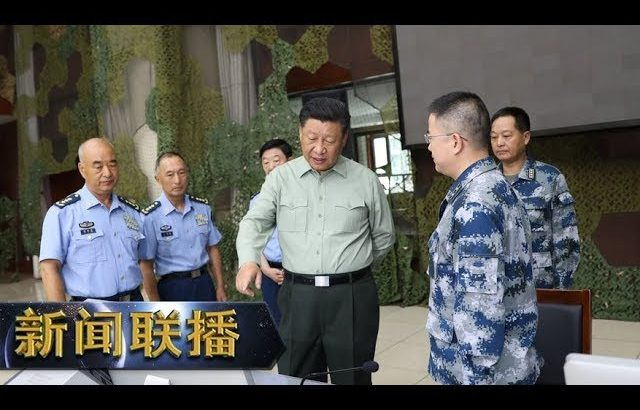 《新闻联播》 强化责任担当 聚力备战打仗——习近平主席在空军某基地视察引起强烈反响 20190824 | CCTV / CCTV中国中央电视台