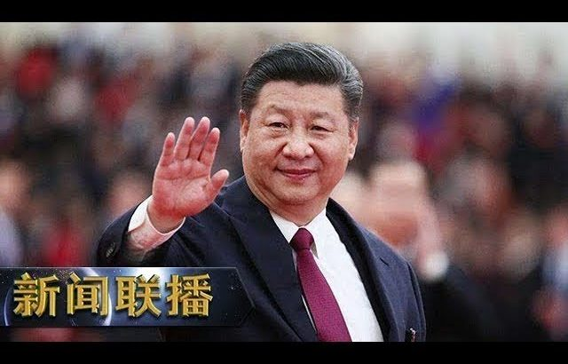 《新闻联播》 习近平主持中央政治局会议 决定10月召开十九届四中全会 20190830 | CCTV / CCTV中国中央电视台
