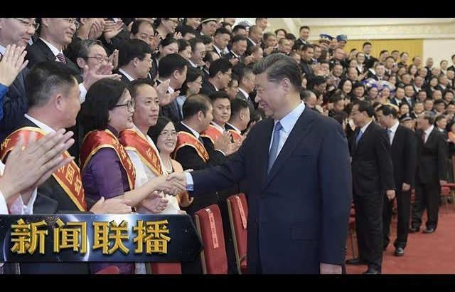 《新闻联播》 习近平会见中国红十字会第十一次全国会员代表大会代表 20190902 | CCTV / CCTV中国中央电视台