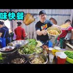 西双版纳傣味快餐,铁锅柴火灶,荤菜5元素菜1元,阿星吃酸辣炒菜Street fast food restaurant in Xishuangbanna,China / 阿星探店Chinese Food Tour