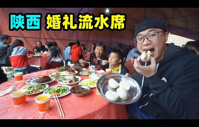 陕西农村流水席,大锅大灶烹饪,阿星吃乾县酸汤挂面,酱辣子夹馍Shaanxi traditional rural wedding banquet in China / 阿星探店Chinese Food Tour