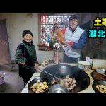 湖北恩施土家菜,90岁奶奶亲自下厨,阿星吃酸臭鲊广椒,爆炒腊肉Farmhouse Tujia Dishes in Enshi, Hubei / 阿星探店Chinese Food Tour
