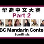 华裔中文大赛 Part 2(娱乐版) 国外土生土长的华裔中文有多好? / Kevin in Shanghai