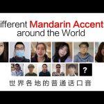 Mandarin Accents around the World 世界各地的普通话口音 / Kevin in Shanghai
