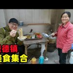 江西景德镇老街美食,爆辣冷粉,香糯饺子粑,阿星凌晨逛瓷都鬼市Old street snacks in Jingdezhen, Jiangxi / 阿星探店Chinese Food Tour