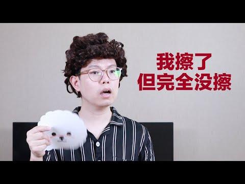假如生活中全是废话 If everyone talks nonsense / Kevin in Shanghai