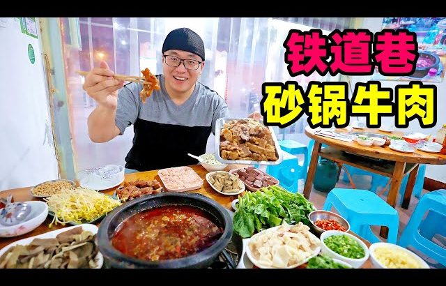 四川宜宾砂锅牛肉,铁道巷两家火锅老店,老板当街对峙谁更正宗Spicy Beef Casserole in Yibin, Sichuan / 阿星探店Chinese Food Tour